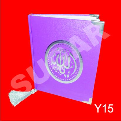 buku-yasin-murah-y15.jpg